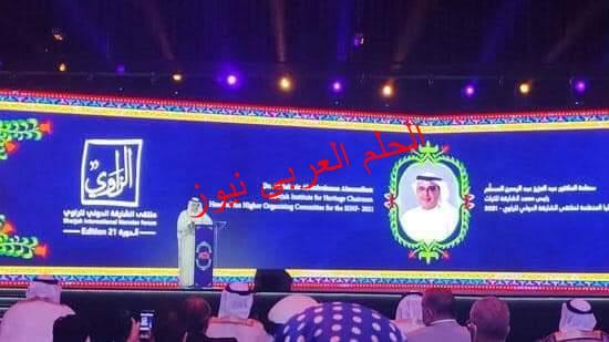 ملتقى الشارقة الدولي للراوي يبدأ فعالياته رسميا