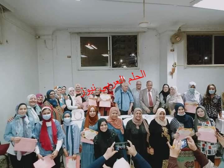 احتفالية حزب التجمع ببنى سويف لتكريم أوائل الثانوية العامة من أبناء المحافظة