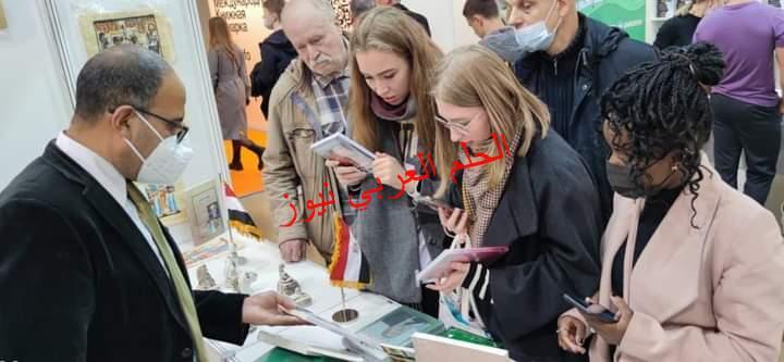 موسكو ترحب بالكتاب المصرى