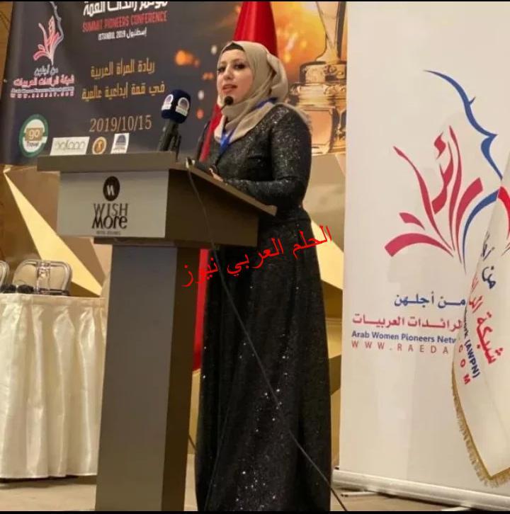 مصر تستضيف المؤتمر الدولي الثاني لشبكة رائدات عربيات.. تحت شعار رائدات يصنعن المجد .