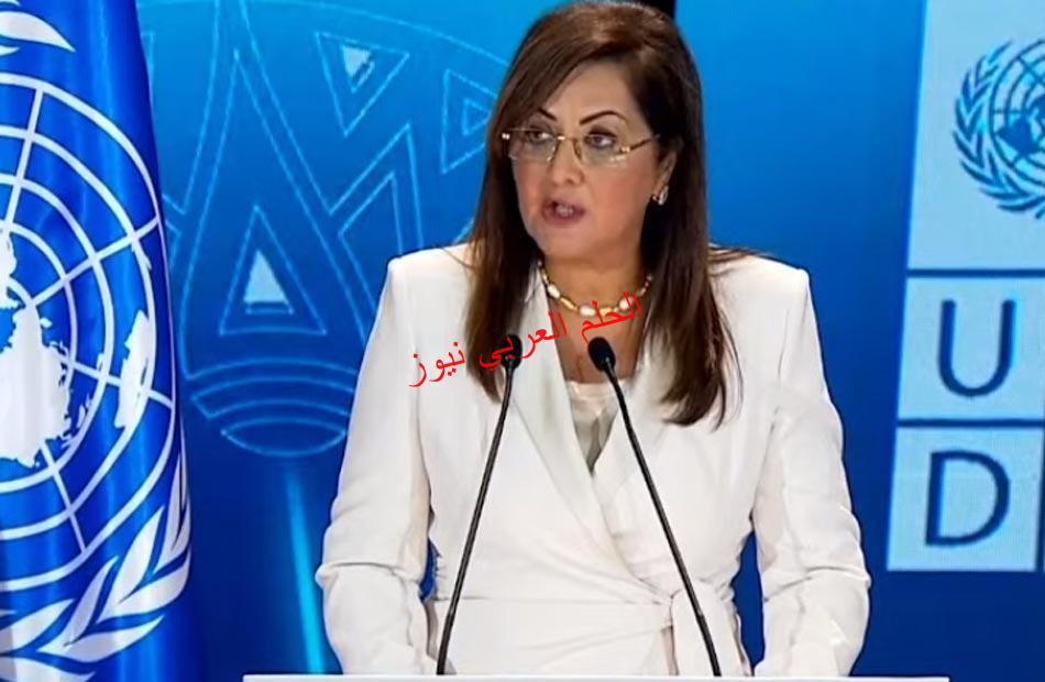 تقرير التنمية البشرية لمصر 2021: وضع الإنسان في قلب البرنامج الوطني للإصلاح حفظ للمصريين حقهم في التنمية بقلم ليلي حسين