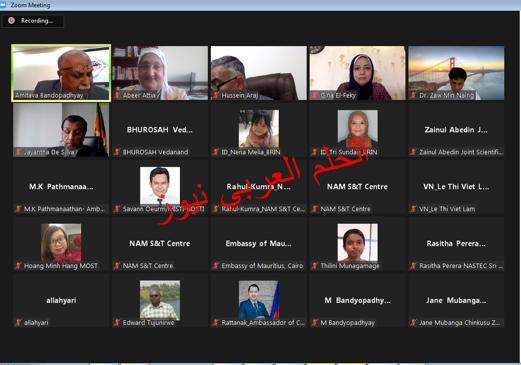 """(عن بعد) """" البحث العلمي"""" استضاف إجتماع مجلس المحافظين لدول عدم الإنحياز والدول النامية بقلم ليلي حسين"""