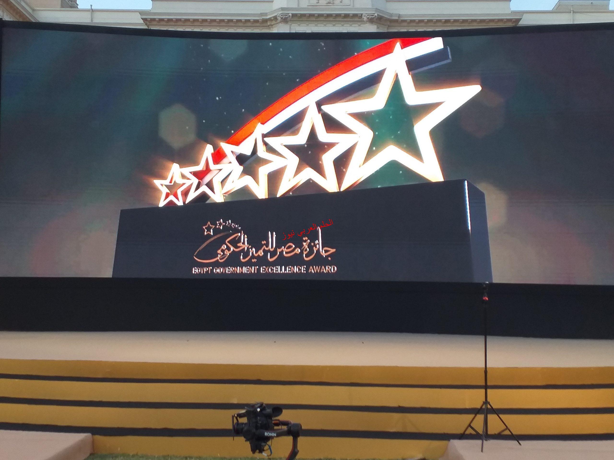 الأن جائزة مصر للتميز الحكومي بقصر القبة الرئاسي بقلم ليلي حسين
