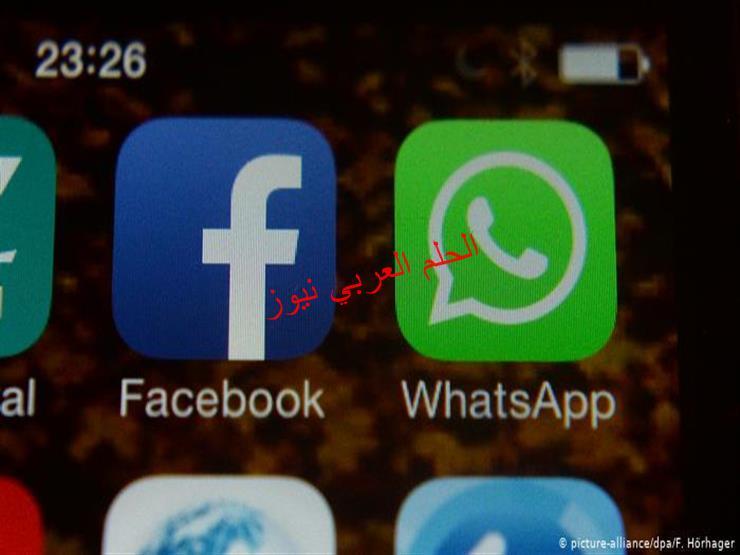 رئيس حماية التجارة الالكترونية فيسبوك وواتساب يعودان للعمل من جديد