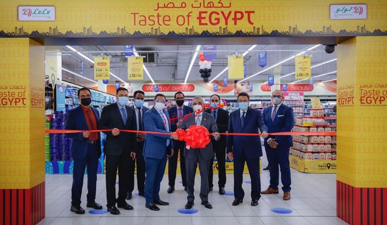 بحضور السفير المصري لدى مملكة البحرين افتتاح مهرجان الاكلات المصرية بلولو الحد بالبحرين.