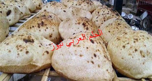 رغيف الخبز بـ ٧٥ قرش أزمة جديدة تواجه سكان مدينة الخصوص بعد قرار فصل صرف الخبز
