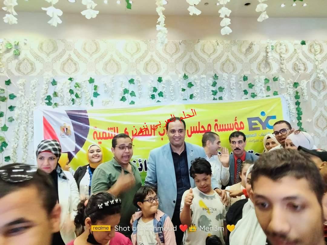 الشباب المصري ببنى سويف يكرم ذوى الإعاقة والمهتمين بهم.