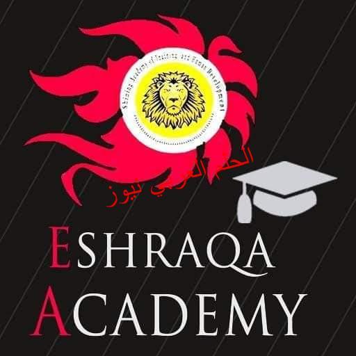 """المعرض والمؤتمر الدولى للتعليم """"الاتجاهات الحديثة لتطوير التعليم."""