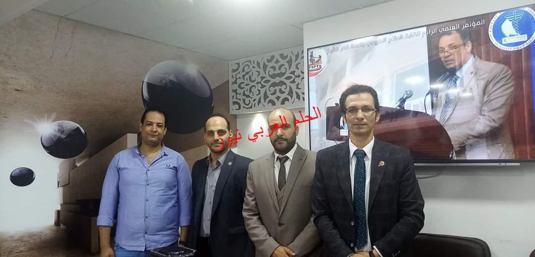 افتتاح نقابه العلاج الطبيعي بكفر الشيخ.