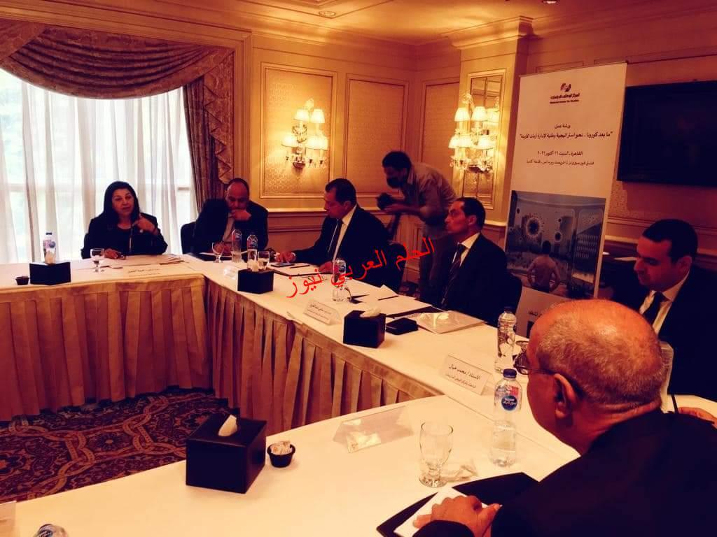 إشادة دولية وعربية بإستراتيجية مصر للتعامل مع أزمة كورونا وتداعياتها الصحية والاقتصادية ممثلة منظمة الصحة العالمية.