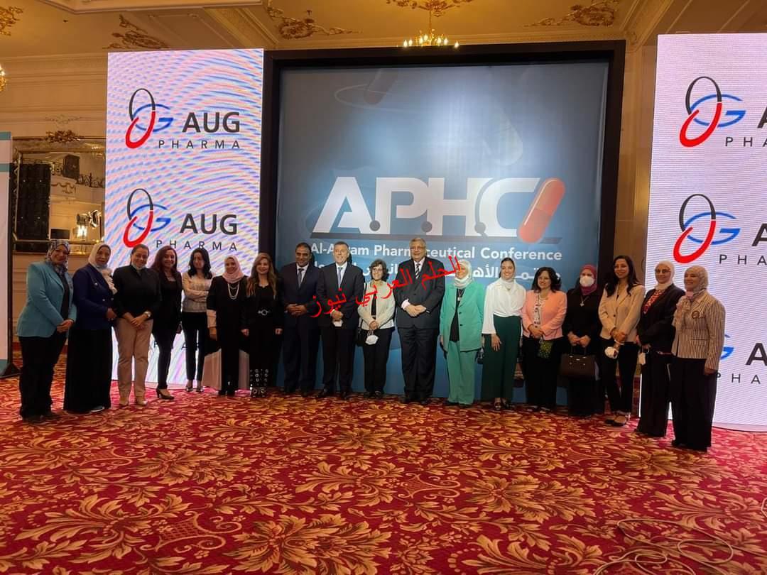 في مؤتمر الأهرام للدواء: توطين صناعة الدواء حلم يتحول إلى حقيقة