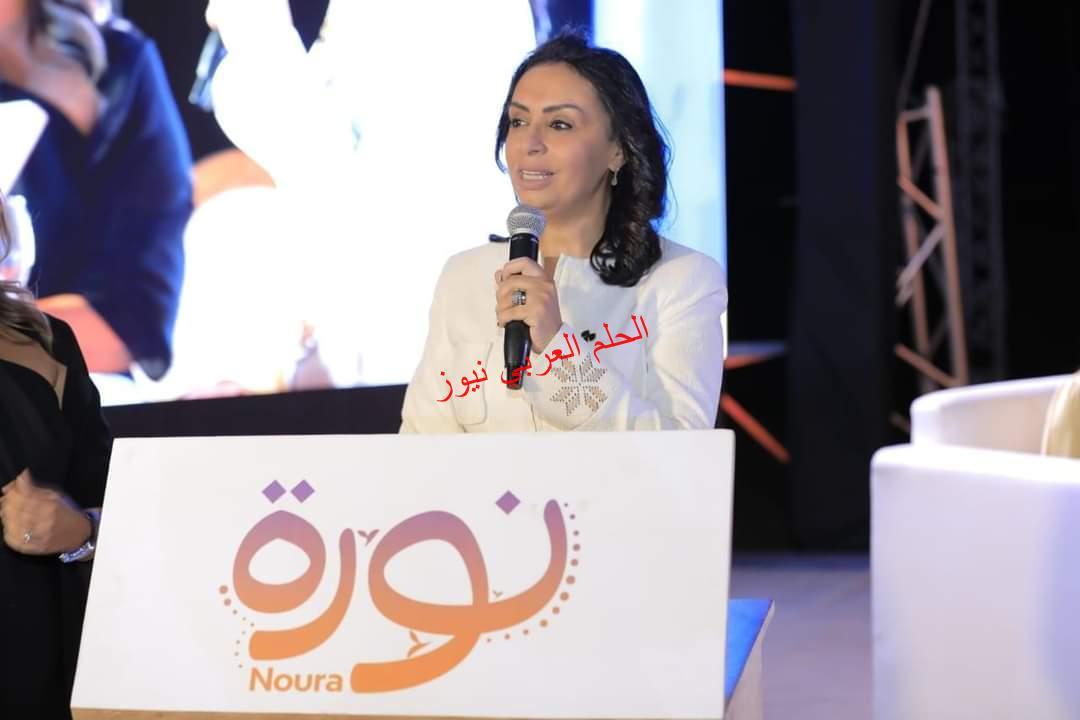 """د. مايا مرسي تشارك في اطلاق فاعليات مبادرة """"نورة"""""""