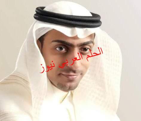 """الفنان محمد الطويحى ماجد المهندس """"مسكين""""."""