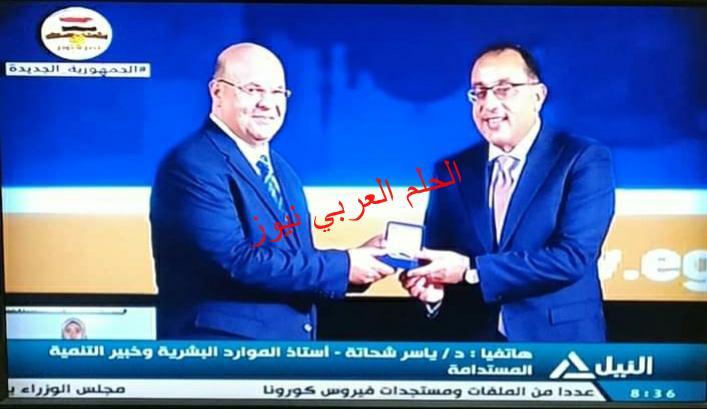 فوز الشيخ بجائزة مصر للتميز الحكومي كأفضل ثالث وكيل وزارة للتعليم العالي بقلم ليلي حسين