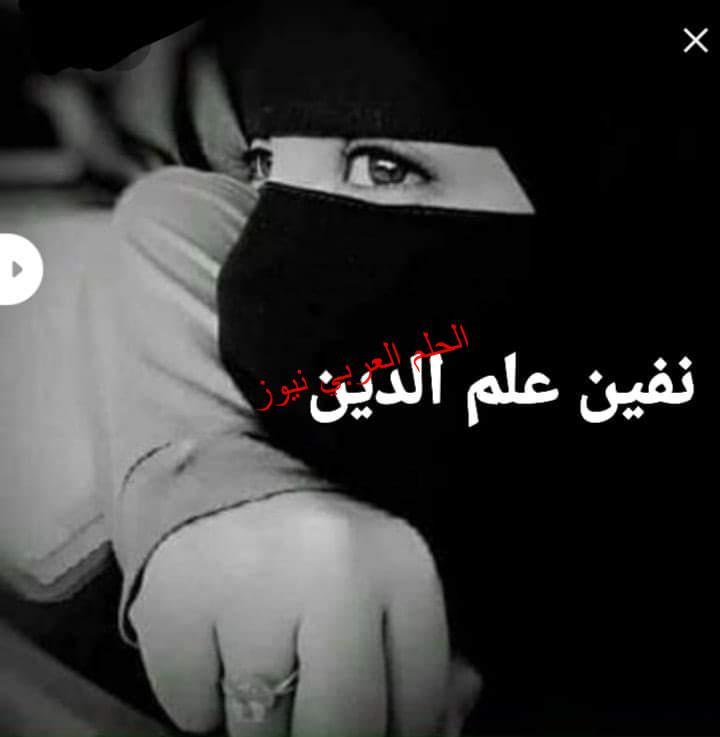 ….حبيب القلب …. بقلم نفين علم الدين